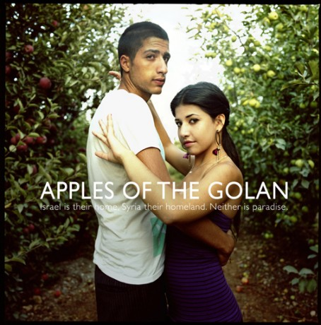Apples-of-the-Golan-2