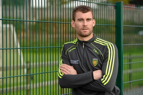 Donegal's Eamon McGee.