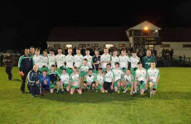 The Sean MacCumhaill's team that defeated St Eunan's on Monday night