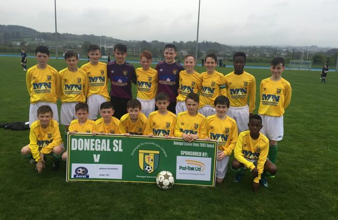 The Donegal Schoolboys Under 13 team