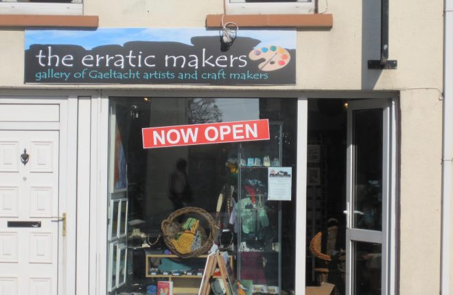 The shop front of the Erratic Makers in Dungloe.